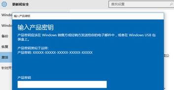 Ghost windows10系统企业版激活码方法