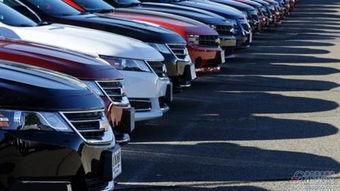 加拿大车市7月份增长提速 销量同比上涨11.3
