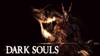暗黑之魂 游戏桌面壁纸