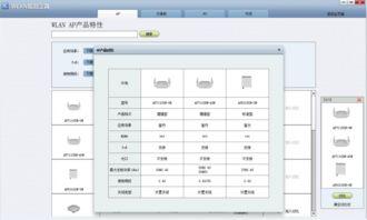 华为WLAN规划工具室外版本正式上线,网规江湖再现利器 无线局域网...