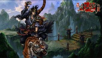 五y爱爱帝国综合-《热血水浒》在遵循古典名著的基础上,独具创造性的为玩家提供了多...