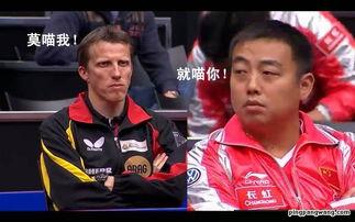 斯特vs马琳[576P][英语][0.41G][百度网盘]   【2011年鹿特丹世乒赛】男...