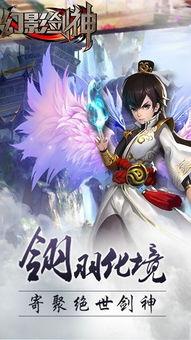 DNF95版本剑魂剑圣剑神技能加点