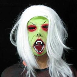 爱新奇万圣节化妆舞会面具鬼恐怖乳胶硅胶仿真骷髅R9白发魔女绿脸