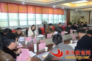 ...闻中心 快讯 漯河市电子信息职业教育集团2015年年会举行