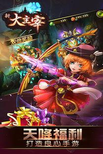 洛水神剑诀:洛璃召唤出洛水神剑直中敌群,造成中等范围的魔法伤害...