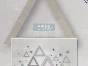 ...蝴蝶三角形几何3D立体卧房背景墙壁画 版权可商用图片设计素材 高...