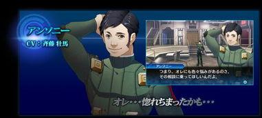 角色扮演游戏《死亡岛》第二章视频图文攻略