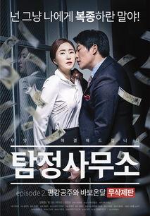...影片级2016bt 韩国r级片段 韩国伦理电影种子下载观看