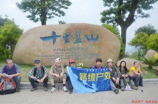 ...安泰宫 天竺山公园 每周上百个各类活动,汇聚数十万厦门上班族