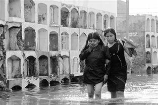 秘鲁洪涝灾害 已造成多人死亡