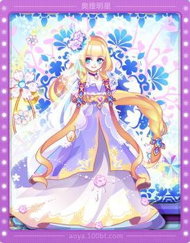 长发公主裙子......怎么说,确实很原著【不对】-奥雅之光魔发奇缘搭配秀