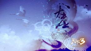 中仪式感凝重的图腾符号,则是世人对云麓的普遍解读:掌握着水、火...