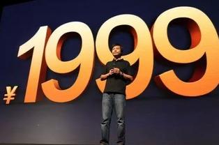 硅谷五大科技大亨单日进账 100 亿美元 11 月 1 日起,寄快递要出示身...