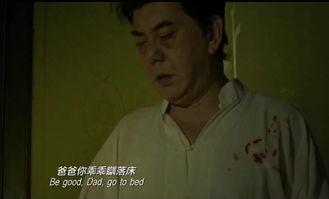 ...吓全城 失眠 粤语无删减高清在线 心理承受能力低者勿看