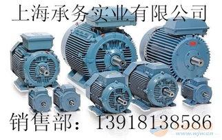 ABB电机配件价格西门子电机 高压电机 防爆刹车电机-ABB变频调速三...