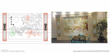高档艺术玻璃玉兰背景墙图片