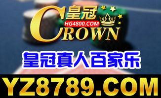 香港118现场开奖结果 香港118现场开奖结果