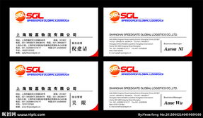 名片模版矢量图 名片卡片 广告设计 矢量图库 昵图网nipic.com -名片模...