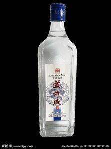 芦台液 酒瓶图片