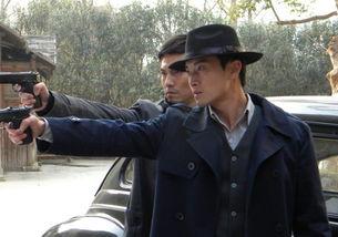生死迷局 京广两地热播 蒋毅为兄弟 丧命