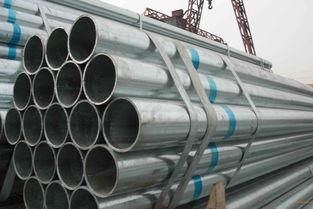 200镀锌钢管每米重量   南阳镀锌管价格 报价 镀锌管厂家哪家最好 镀锌...