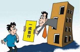 为什么最好选择贷款买房 原来这才是富人疯狂贷款的原因
