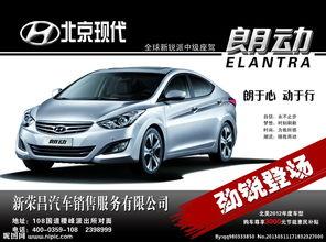怎么看北京现代汽车鼓风机电路图?