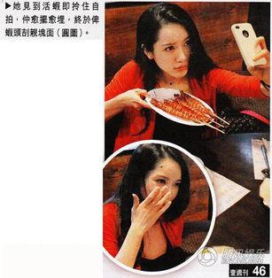 疑似林峰偷情自拍视频流出