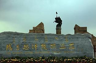 秦皇迷墓-这座传说宝藏最多的陵墓的位置却是盗墓界的一大疑点.广为流传于世...