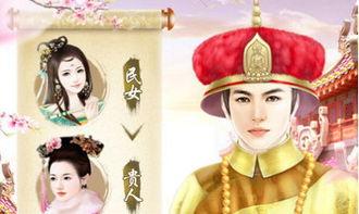我在汉朝当皇帝手游官方正式版下载v1.02.01 66游戏网