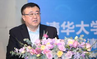 清华大学互联网产业研究院成立