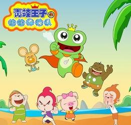 继第一部动画片的成功运作之后, 2010 年青蛙王子公司投资拍摄的第...