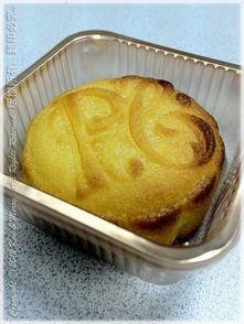 怎么做莲蓉蛋黄酥皮月饼