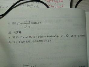 如何求y1=cosx与y2=cosx/7围成的面积