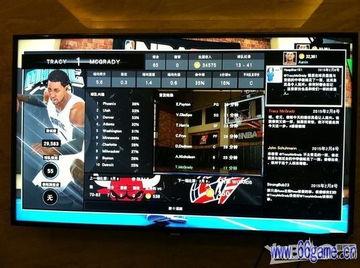 NBA 2K15MC模式怎么刷VC金币 NBA2K15MC模式刷VC金币方法详解