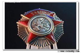二级自由独立勋章