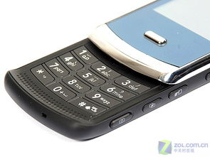 LG KF900手机使用说明书:[10]