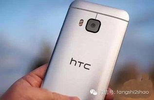 全球第一款真正无边框手机HTC M10谍照曝光 非常霸气