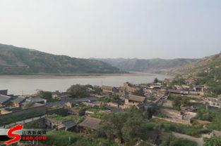 ...西行采访团游览九曲黄河第一镇 碛口古镇