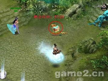 境:剑界-秘境3个安全区中都有一个固定阴火;每过一段时间秘境中还会刷新2个...
