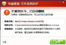 程序发布地址 http://app.bq186.com   升级程序地址http://app.bq186....