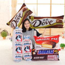 创意抱枕个性搞怪食物可爱大白兔奶糖抱枕 男女生生日礼物送闺蜜
