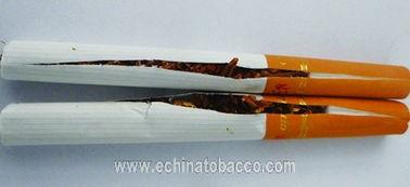 烟香、醇和圆润烟气、华贵瑞气包装赢得市场青睐.为了避免消费者在...
