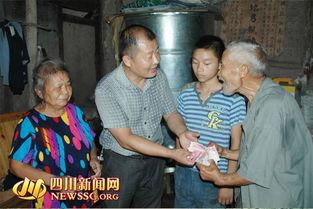 ...年幼兄妹与爷爷奶奶相依为命 幸得好人来相助