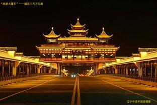 ...线路 九九旅游会所 中国 辽宁中老年文化旅游网