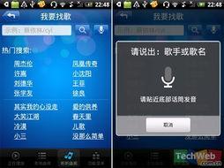 微信精选定位万能定位3-总结:   Android版本的