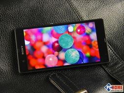 最美三防手机 索尼L36h降价至3020元