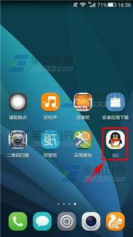 QQ视频录像软件教程,QQ视频怎么录像