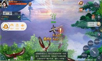 美妙的空中之旅《九霄惊魂》游戏评测